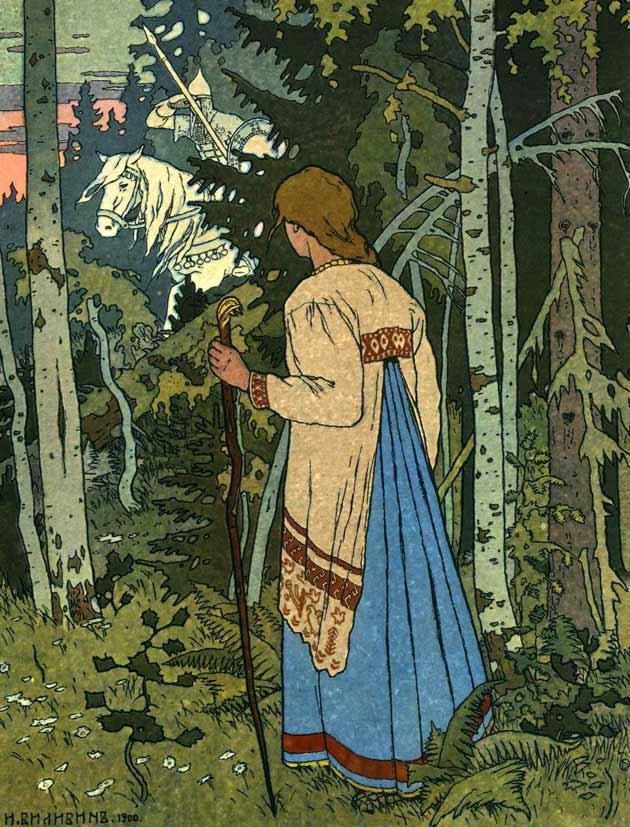Illustration for Wassilissa the Beautiful, by Ivan Bilibin